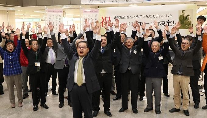 豊橋と福島の誘致が結実!2020年NHK朝ドラ「エール」