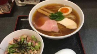 らぁ麺幸跳(サチハネ)|ラヲタもハマる!鶏が香るあっさり醤油ラーメン