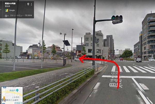【小ネタ】ここにこから豊橋市役所までの最短時間ルート【地元民利用】