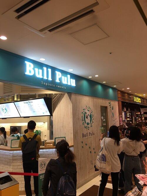 BullPulu