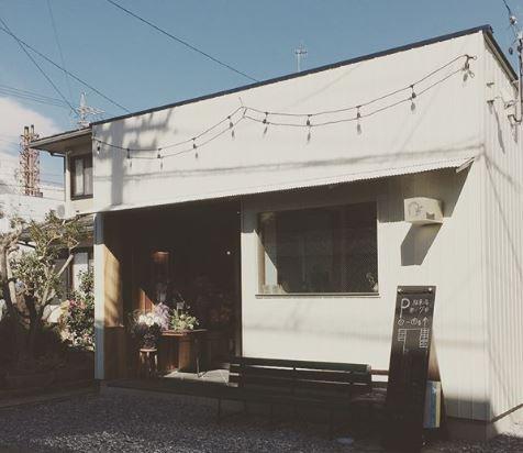 蒲郡のラーメン店『だし麺・未蕾(みらい)』