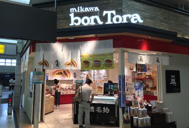 mikawa bon Tora