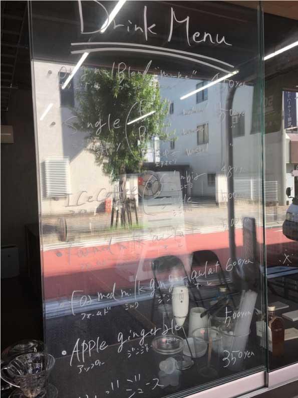 無名coffee stand|豊橋にある名前のないコーヒースタンドに行ってきた