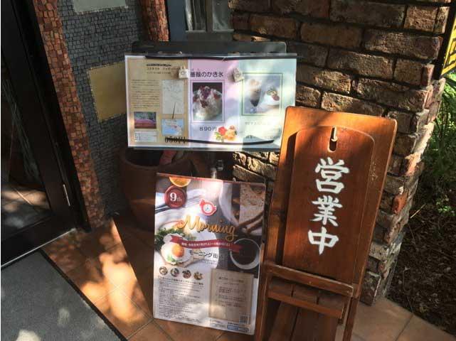 【豊川】わたなべ珈琲店はJBLパラゴンが置いてある喫茶店【聴ける】