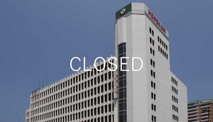 豊橋・ほの国百貨店の閉店に涙、ツイッターの声続出!跡地はどうなる?