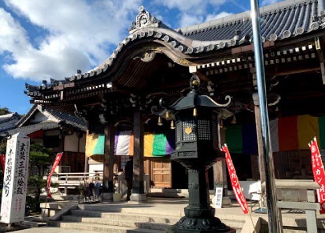 無量寺(ガン封じ寺)