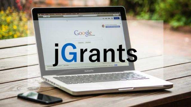 【Jグランツ】補助金申請には必須!豊橋の企業もGビズIDを取得しよう【超便利】