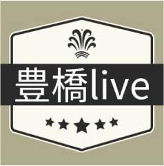 豊橋live